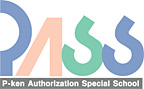 PASS Authorlzation Special School